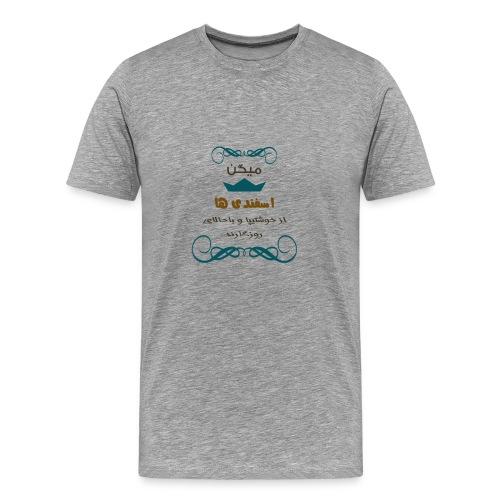 esfand - Men's Premium T-Shirt
