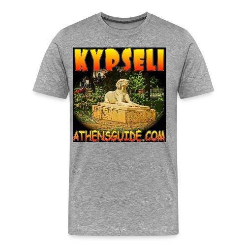 KYPSELI DOG BLACK 2 jpg - Men's Premium T-Shirt