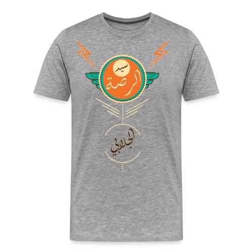 Sudanese words - Men's Premium T-Shirt