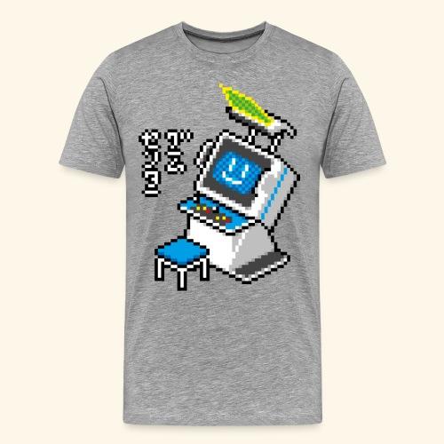 candy e29 - Men's Premium T-Shirt