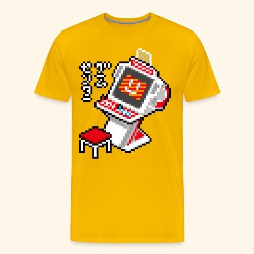 candy l - Men's Premium T-Shirt