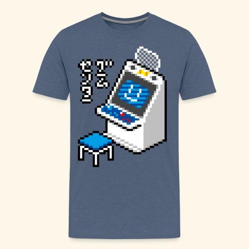 candy mda - Men's Premium T-Shirt