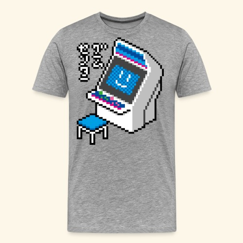 Pixelcandy_BC - Men's Premium T-Shirt