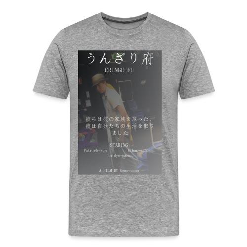 Cringe fu Poster - Men's Premium T-Shirt