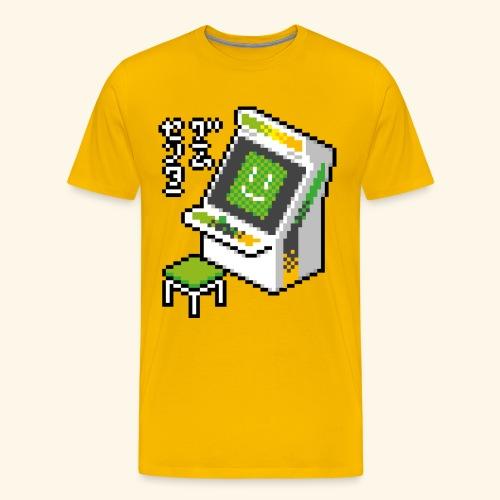 Pixelcandy_AW - Men's Premium T-Shirt