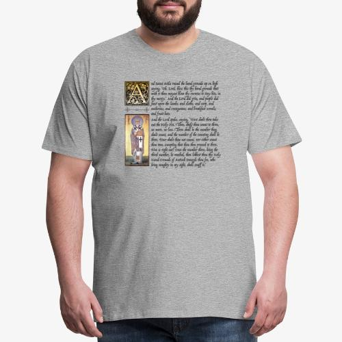 Holy Hand Grenade of Antioch - Men's Premium T-Shirt