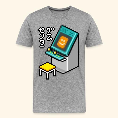 candy c - Men's Premium T-Shirt