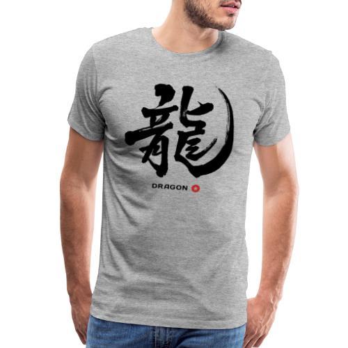 japan dragon japanesse letter - Men's Premium T-Shirt