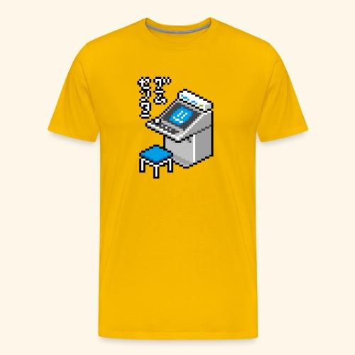 candy p - Men's Premium T-Shirt