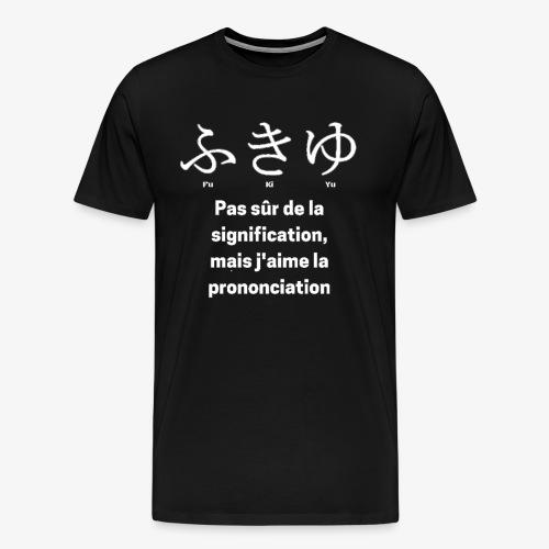 I <3 Japanese - Men's Premium T-Shirt