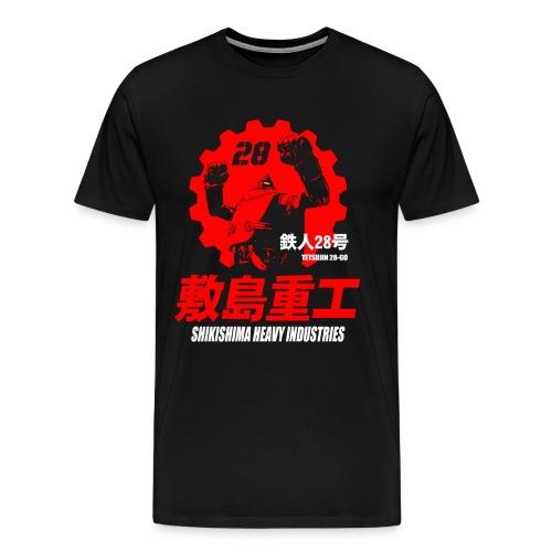 SHIKISHIMA HEAVY INDUSTRIES TETSUJIN 28-GO - Men's Premium T-Shirt