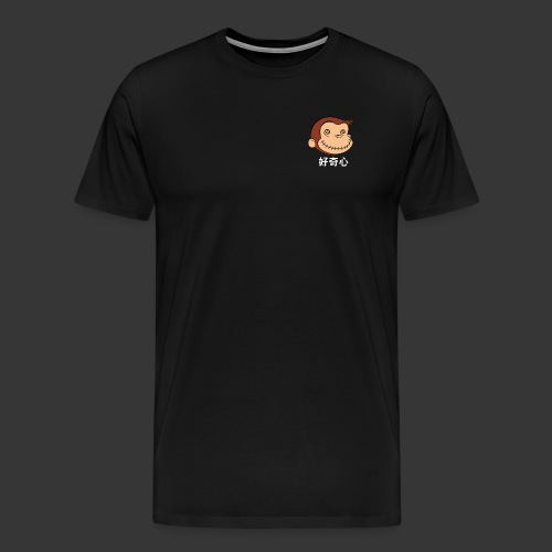 Curi0usGeorge Black Tshirt - Men's Premium T-Shirt