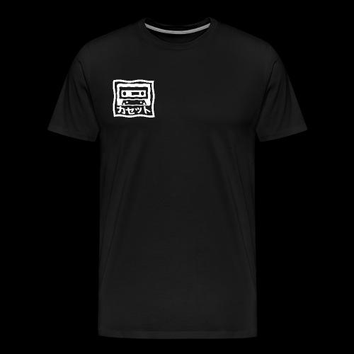CASSETTE JAPENESE - Men's Premium T-Shirt