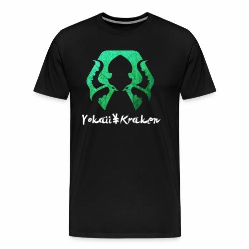 Collection Competition - T-shirt premium pour hommes