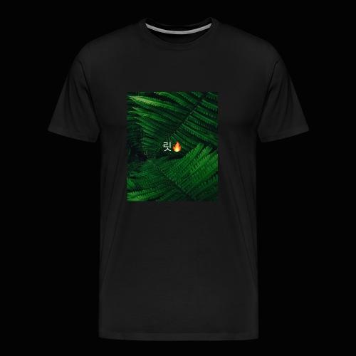 lit in the korean alphabet!! - Men's Premium T-Shirt