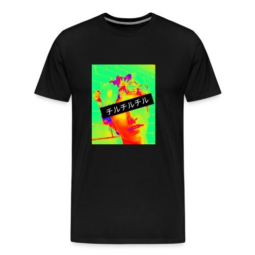 b r e a d b o y - Men's Premium T-Shirt