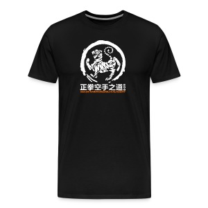 Seiken Mon White - Men's Premium T-Shirt