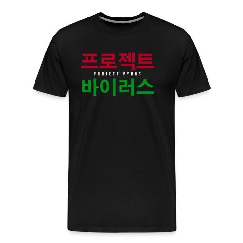 VYRUS KOREAN BLACK - Men's Premium T-Shirt