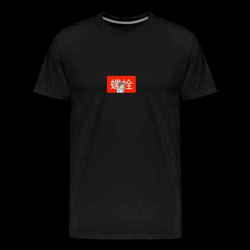 Japanese bolt - Men's Premium T-Shirt