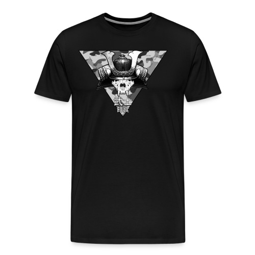 Bushido prey big - Men's Premium T-Shirt