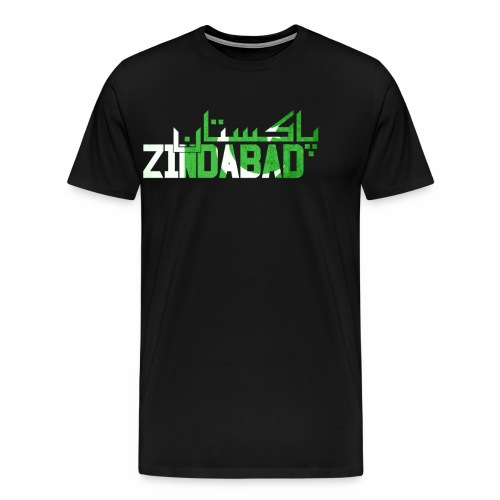 14th August Pakistan Independence Day - Men's Premium T-Shirt
