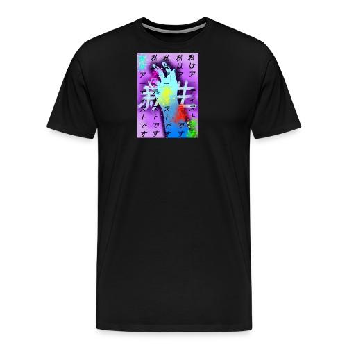 hand - Men's Premium T-Shirt