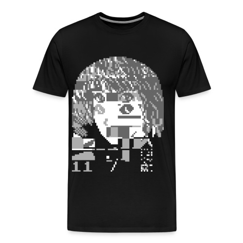 No Life Like The Present - Men's Premium T-Shirt