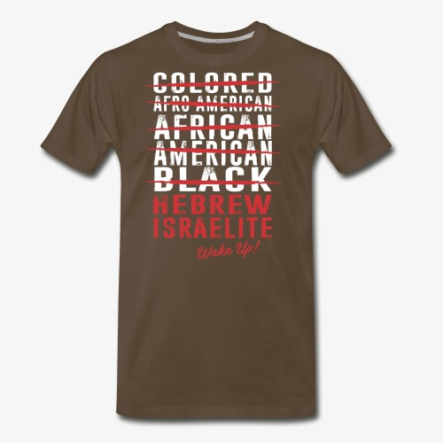 Hebrew Israelite - Men's Premium T-Shirt