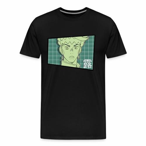 ro - Men's Premium T-Shirt