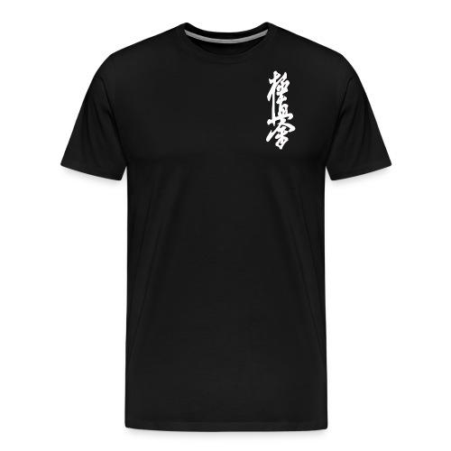 White Kyokushin Kanji on Red Tshirt - Men's Premium T-Shirt