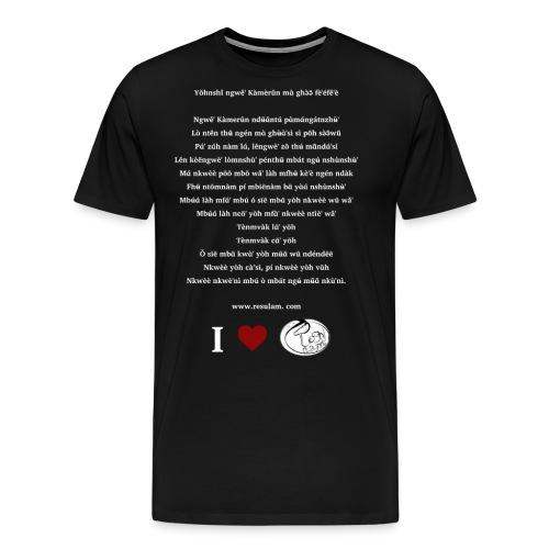 Hymne National Cameroun Langue Nufi (white text) - Men's Premium T-Shirt