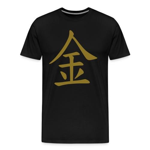 Chinese symbol - Men's Premium T-Shirt