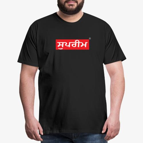 Sab To Uper 2 - Men's Premium T-Shirt