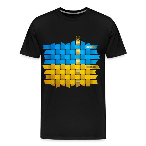 Weave Ukrainian flag - Men's Premium T-Shirt