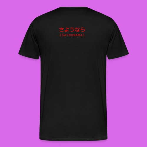 Goodbye Forever - Men's Premium T-Shirt