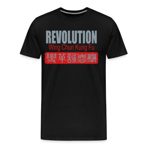 revolutionwingchunkuen1a - Men's Premium T-Shirt