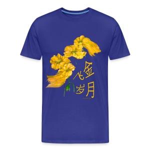Golden Time - Men's Premium T-Shirt