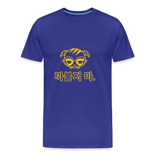 DOKK OS - Men's Premium T-Shirt
