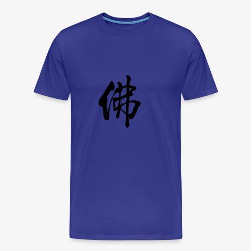 Chinese Characters Buddha - Men's Premium T-Shirt