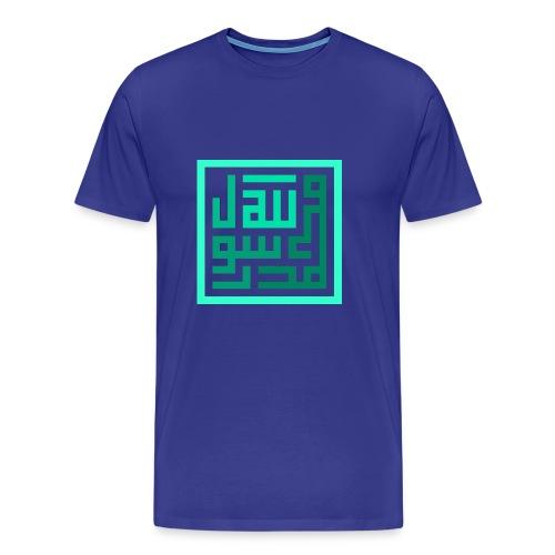 Shahada Arabic Calligraphy - Square Kufi - Men's Premium T-Shirt