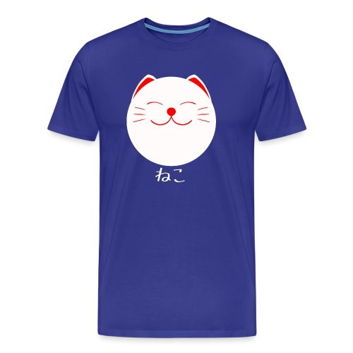 Neko - Men's Premium T-Shirt