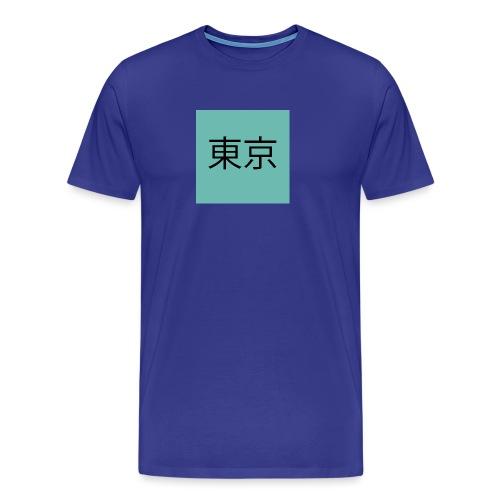 tokyo png - Men's Premium T-Shirt