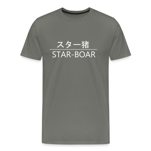 Star-Boar - Men's Premium T-Shirt