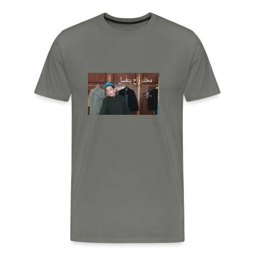 زي الخرا - Men's Premium T-Shirt