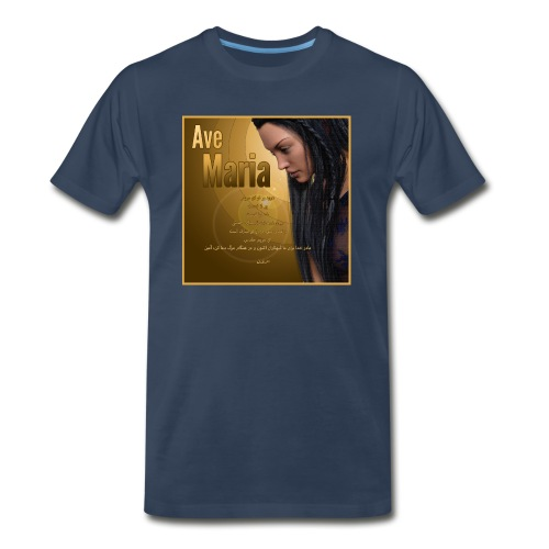 Hail Mary - Ave Maria - The prayer in Farsi - Men's Premium T-Shirt