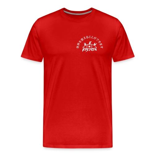 New Vision CCTW - Men's Premium T-Shirt