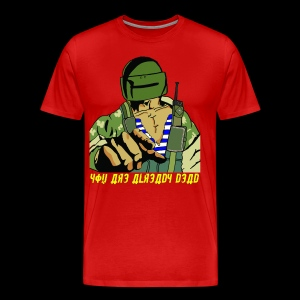 Fist of the Red Star - Men's Premium T-Shirt