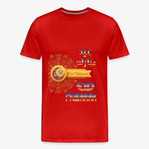 Eid Mubarak , - Men's Premium T-Shirt