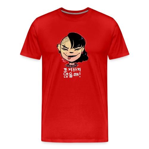 Chi - Men's Premium T-Shirt