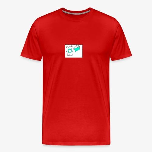 V cat shit - Men's Premium T-Shirt